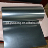 flexible graphite paper,graphite foil,graphite sheet in roll gasket material